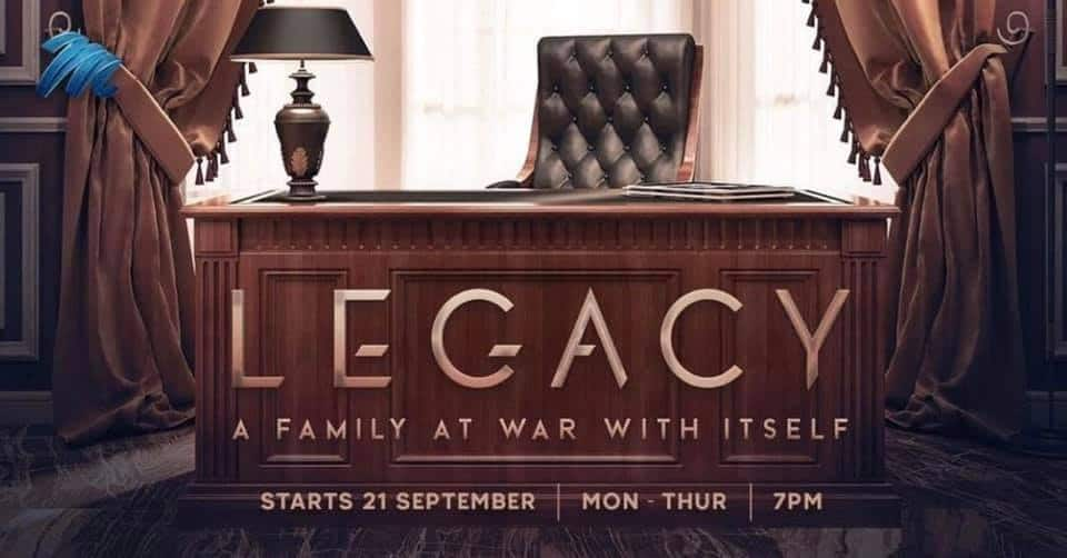 Legacy episodes