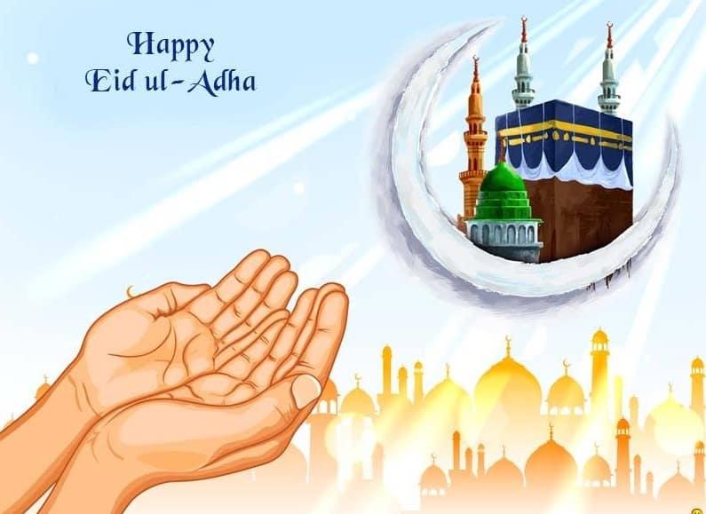 What happens on Eid ul Adha?