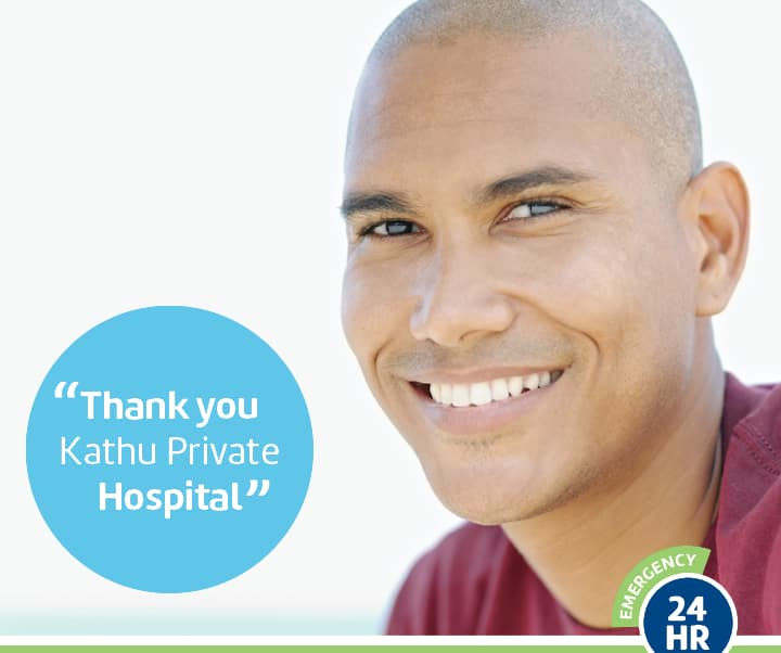 How many private hospitals are there in South Africa?