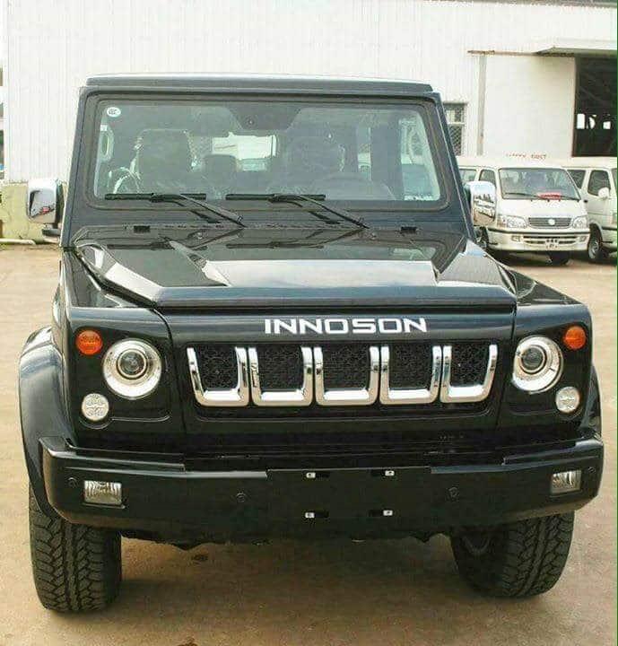 Super car made in Nigeria
