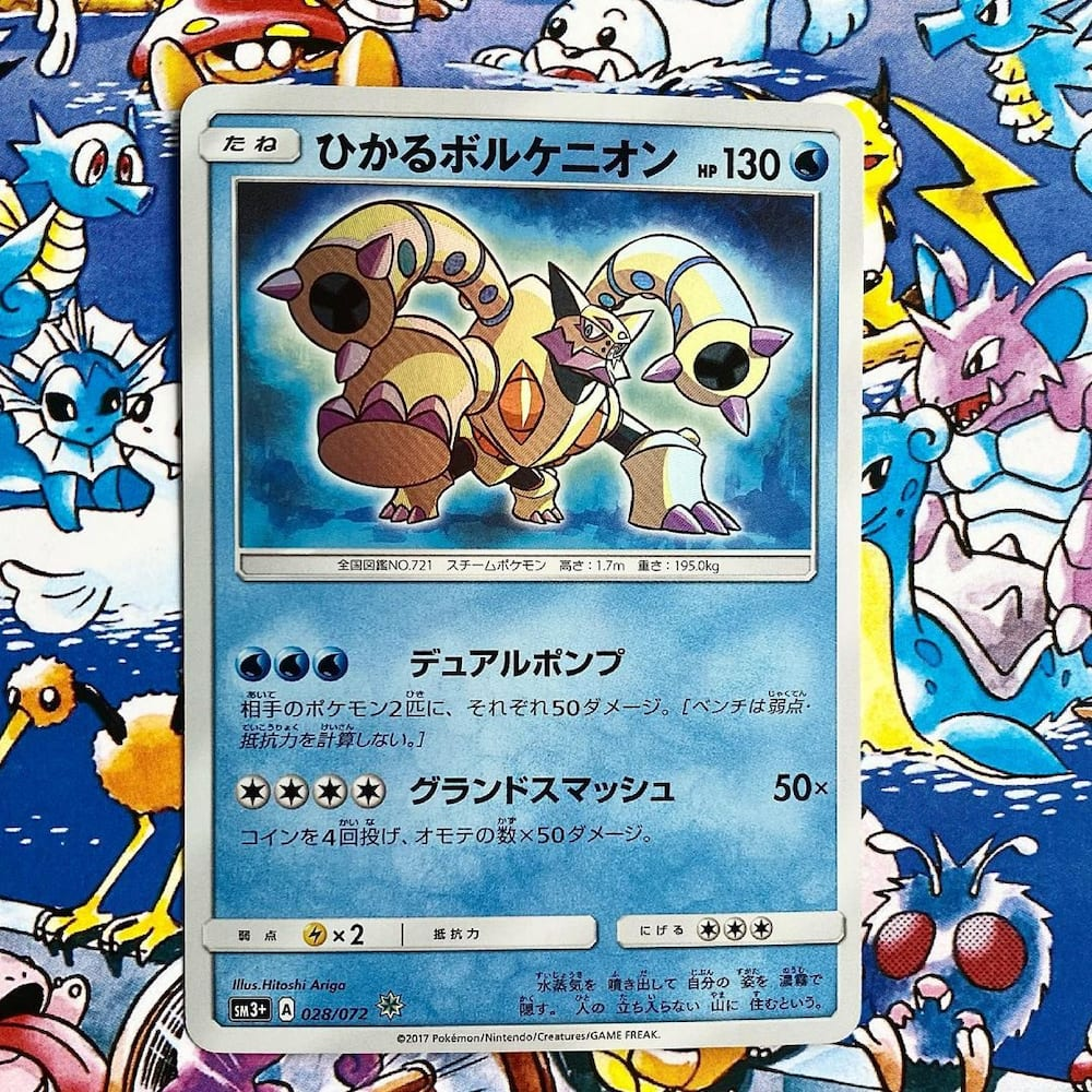 Japanese Pokemon collectables