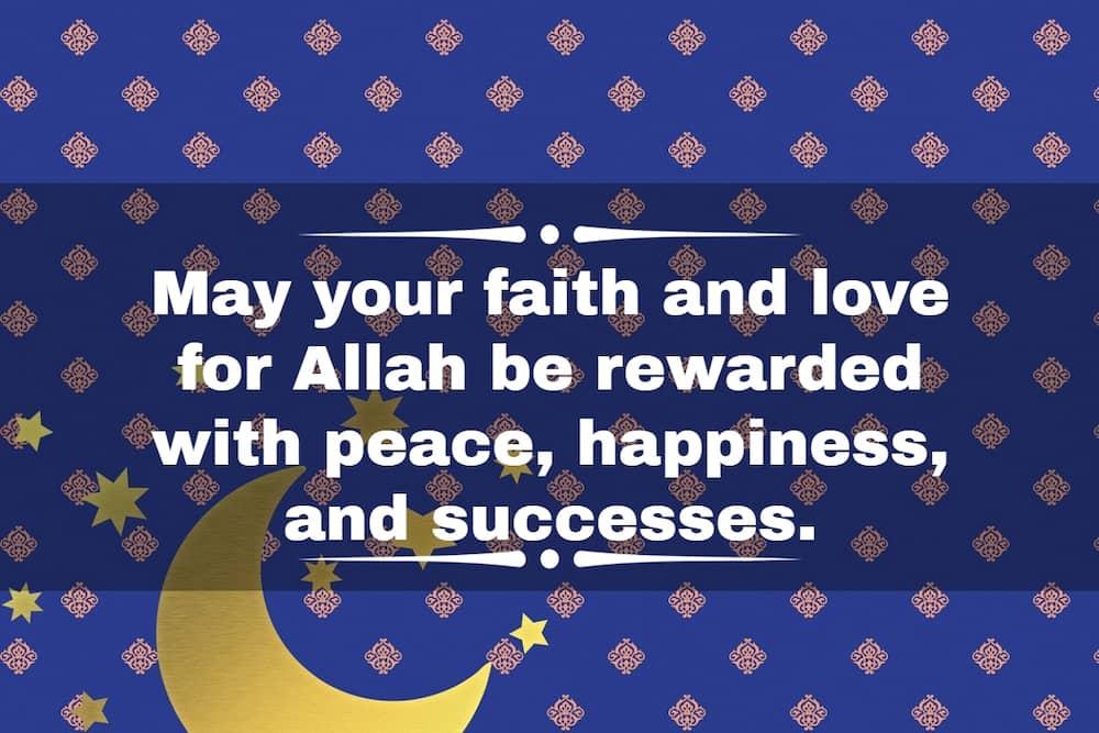 eid ul adha greetings with name