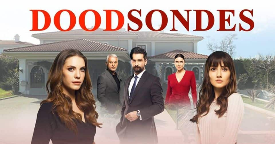 Doodsondes episodes